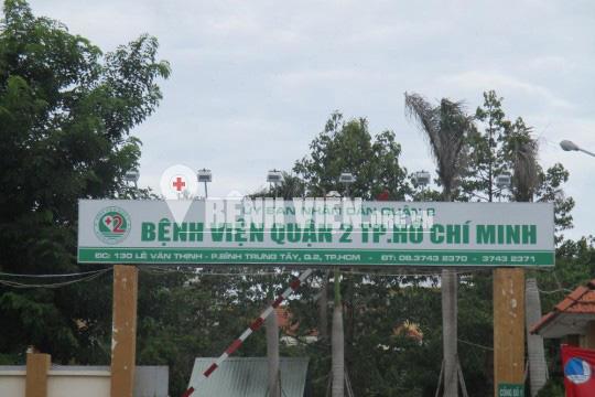 benh-vien-quan-2